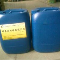 供应醇基燃料高强度氧化剂