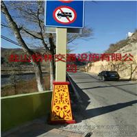 供应防护常用器材标志杆