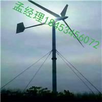 供应节能环保性能卓越风光互补发电机2000W