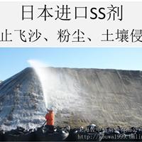 供应日本进口防沙剂防尘剂