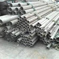 昆明304不锈钢管经销商批发价格多少钱一吨
