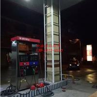 中石化加油站立柱铝圆角厂家