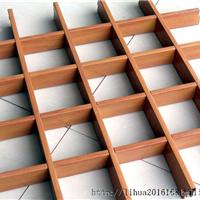 重庆那里有木纹铝格栅厂家