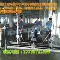 黑龙江路面激光混凝土找平机型号规格