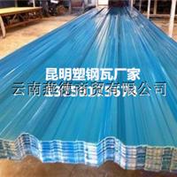 昆明PVC塑钢瓦厂家13759175674