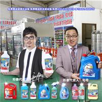 供应玻璃水设备 防冻液设备 洗衣液设备配方