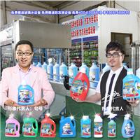 洗衣液设备原料 洗车液设备原料 玻璃水设备