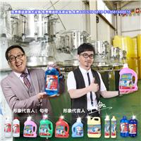供应玻璃水设备 防冻液生产设备 洗衣液设备