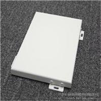 供应铝单板|氟碳幕墙铝单板|木纹铝单板