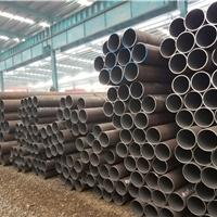 专业生产无缝钢管、材质多、规格全、质量好