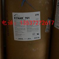 Kynar Flex 2750 阿科玛PVDF多少钱