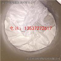 PVDF塑料性能 Kynar Flex 2801