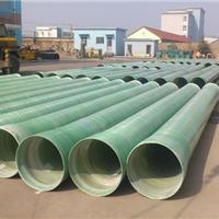 供应四川达州广安南充夹砂管,重庆玻璃钢