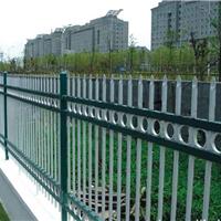 围墙用的铁管栅栏