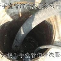 供应无锡南长区化粪池清理生活必须抽粪