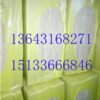 岩棉板 白城玄武岩岩棉板全网最低价格