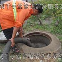 供应无锡惠山区化粪池清理24小时在线