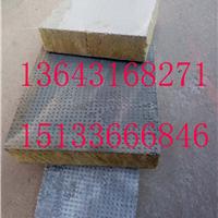 岩棉保温板 永城市岩棉保温板价格 厂家