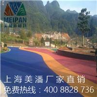 供应杭州生态透水混凝土高标号材料厂家
