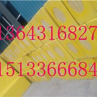 供应福建国标岩棉复合板厂家规格