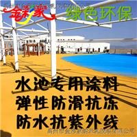 游乐园漆 游泳池防滑涂料 柔软可仿沙滩