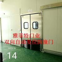 供应防撞自由门不锈钢碰撞门雅菲特上门安装