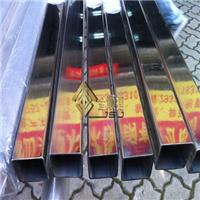 304不锈钢矩形管15*40*0.7-3.0(亮光面)