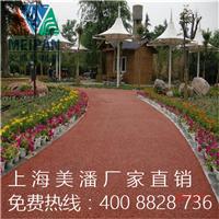 杭州透水混凝土厂家直销