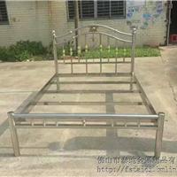 供应厂家直销居家卧室用不锈钢床