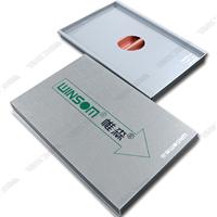 克洛格板―铝单板的终结者