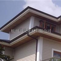 供应深圳市铝合金成品檐沟装饰檐槽定做批发