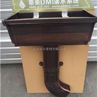 供应彩色pvc方雨水管屋顶成品檐槽雨槽厂家