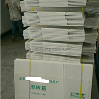 东莞市本地钙塑箱钙塑板