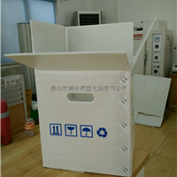 供应钙塑板广州市诺众钙塑箱包装厂
