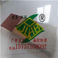 供应江西陶瓷硅砂透水砖300*300*55