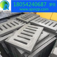 供应广州水泥排水沟盖板