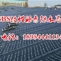 泰安|莱芜|济宁(SBS改性沥青防水卷材)