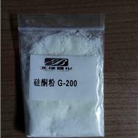 供应硅酮粉,硅酮母粒