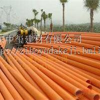 大量供应Mpp穿线管0Dn110Dn160