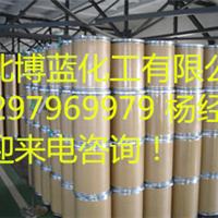 供应盐酸氨溴索生产厂家