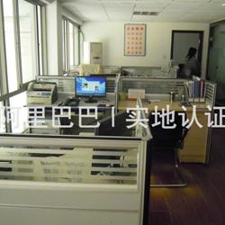 武汉黑飞马化工原料有限责任公司