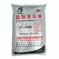 厂家供应PVC专用滑石粉1250目 分散性强
