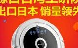浴霸终结者 斯宝亚创电暖器CM评测-浴霸评测