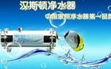家电产品净水器哪个牌子好 价格导购评测-净水器评测