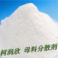 供应柯润欣C30型分散剂 母料专用分散剂