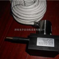 供应济南光宇专业生产绝对值拉线编码器