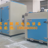 电热鼓风干燥箱 工业烘箱 工业烘干箱