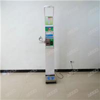 超声波全自动身高体重测量仪