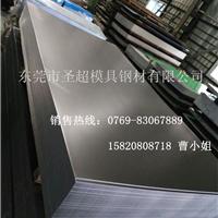 相变诱导塑性钢钢板TRIP780机械性能