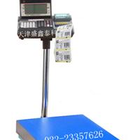 供应天津标签打印电子秤